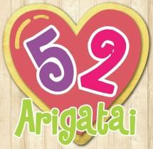 goni arigatai