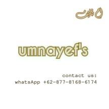 UmNayefs