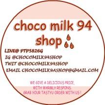 Choco Milk 94 Shop
