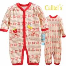 Baju Bayi Anak