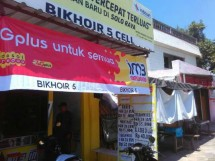 Bikhoir Shop