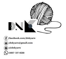 DNKYarn