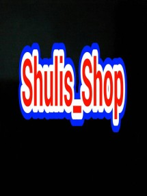 Shulis_Store