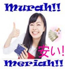 Yasui_Shop
