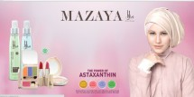 almaira_reseller_mazaya