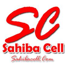 sahiba Cell