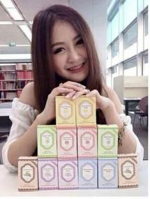 Keiko Cosmetik