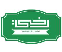 www tokobukuakhy com