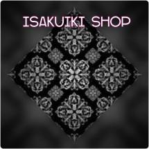 isakuiki shop