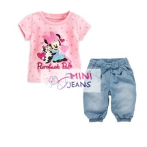 Kiddos Clothing