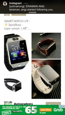 Suju Gadget Collection