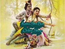 Rama Sita Bali