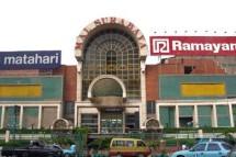 THR Mall Surabaya