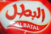 Albatal