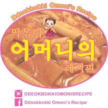 korean omonis recipe