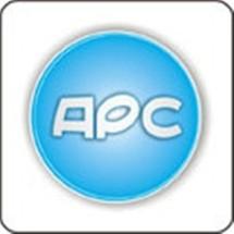 Apc Comm Shop