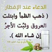 Toko Al-Insan Salafiy