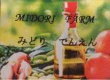 Midori Farm