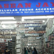 My Cell/Aseanjaya