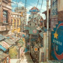 Otaku Second Shop