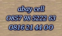 abay cell87