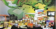 Afif Agrokomplek Shop