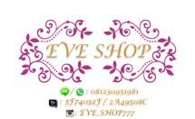 eve_shop