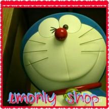 emonly shop