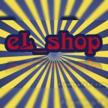 ell shop 05