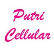 putrie cell