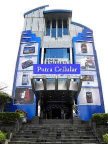 putra-cell