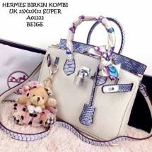 MooBee Bags