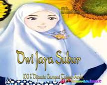 Dwi Jaya Subur