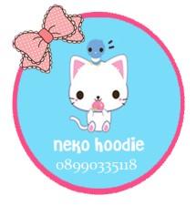Neko Hoodie