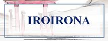IroIrona