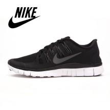 Geek Sneakers