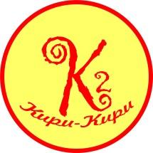 Kupu_Kupu