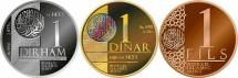Dinar Media Tell