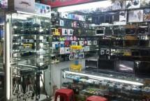 Dewa Hardware