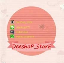 deeshop store