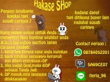 Hakase Shoppu
