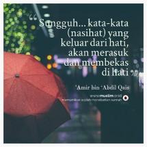 AbuLunar