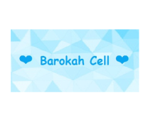 toha cell