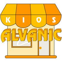 KIOS ALVANIC