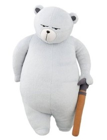 Ice Bear Shop