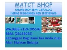 MATCH SHOP