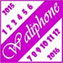 Waliphone