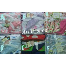 Arliie shop