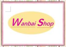 Wanbai