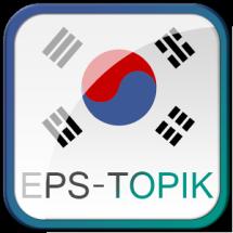 Eps Topik Solutions